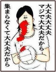鼻血、耳鼻科